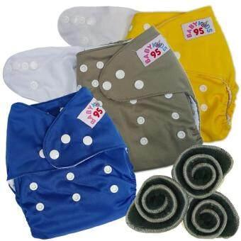BABYKIDS95 กางเกงผ้าอ้อมกันน้ำ+แผ่นซับชาโคล Size:3-16กก. เซ็ท3ตัว (Yellow/Grey/Dark Blue)