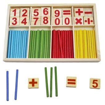 SK-Toys ชุดแท่งไม้สอนคณิตศาสตร์แนวมอนเตสเซอรี่