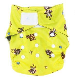 Baboon baby กางเกงผ้าอ้อมซักได้ ฟรีไซส์(แรกเกิด-2ขวบ) เอวเทป (พร้อมแผ่นซับชาโคลแบมบู5ชั้น) - สีเหลือง
