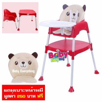 Baby High Chair เก้าอี้ทานข้าวทรงสูง ปรับระดับได้ 3in1 *พร้อมเบาะรองนั่ง –สีเเดง