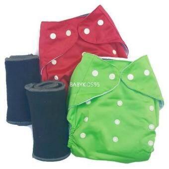 BABYKIDS95 กางเกงผ้าอ้อมซักได้ กันน้ำ TPU + แผ่นซับชาโคลหนา5ชั้น (Red,Green)