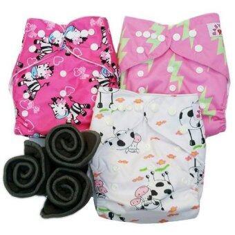 BABYKIDS95 กางเกงผ้าอ้อมกันน้ำ+แผ่นซับชาโคล Size:3-16กก. เซ็ท3ตัว (Pink Zebra, Pink Lightening,Cow)