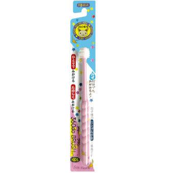 STB แปรงสีฟันเด็ก 360 องศา 3y+ - สีชมพู