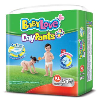 BabyLove กางเกงผ้าอ้อมเด็ก รุ่น DayPants Puls ไซส์ XLจำนวน 54 ชิ้น