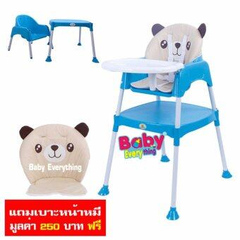 Baby High Chair เก้าอี้ทานข้าวทรงสูง ปรับระดับได้ 3in1 *พร้อมเบาะรองนั่ง –สีฟ้า
