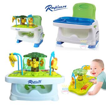 Royal Care : เก้าอี้นั่งทานข้าวเด็กมีของเล่นแบบพกพา