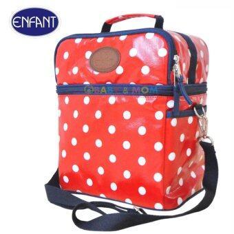 Enfant กระเป๋าเก็บอุณหภูมิสะพายข้าง หรือ เป้สะพายหลังลายจุดขาวพื้นแดง