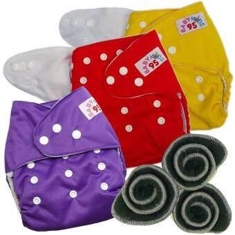 BABYKIDS95 กางเกงผ้าอ้อมกันน้ำ+แผ่นซับชาโคล Size:3-16กก. เซ็ท3ตัว (Yellow/Red/Purple)