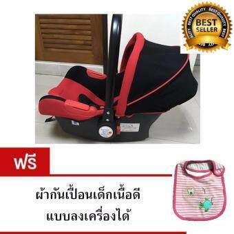 คาร์ซีทเด็กอ่อน Premium Kids 0-15 เดือน (สีแดง)