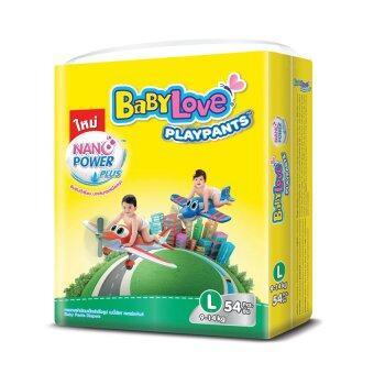 BabyLove กางเกงผ้าอ้อมเด็ก รุ่น PLAYPANTS NANOPOWER PLUS ไซส์ Lจำนวน 54 ชิ้น