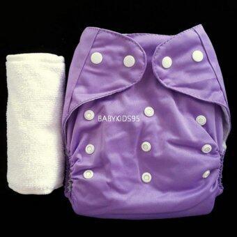 BABYKIDS95 กางเกงผ้าอ้อมซักได้ กันน้ำ TPU + แผ่นซับไมโครฯหนา3ชั้น (สีม่วง)