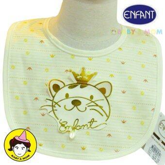 Enfant Gold ผ้ากันเปื้อนผ้าเช็ดน้ำลาย ลายแมวใส่มงกุฏ