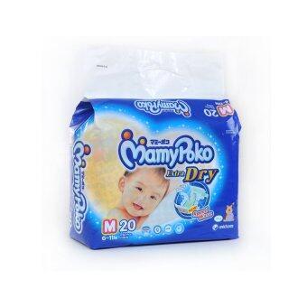 ขายยกลัง! Mamy Poko ผ้าอ้อมเด็ก แบบเทป ไซส์ M 8 แพ็ค 160 ชิ้น (แพ็คละ 20 ชิ้น)
