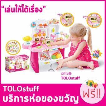 TOLOstuff ชุดของเล่น