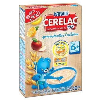 Nestle Cerelac เนสท์เล่ ซีรีแล็ค สูตรผลไม้รวม 250 กรัม (แพ็ค 3) แถมฟรี! ชุดแม่พิมพ์อาหาร (image 1)