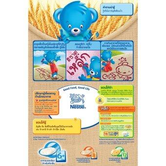 Nestle Cerelac เนสท์เล่ ซีรีแล็ค สูตรผลไม้รวม 250 กรัม (แพ็ค 3) แถมฟรี! ชุดแม่พิมพ์อาหาร (image 2)