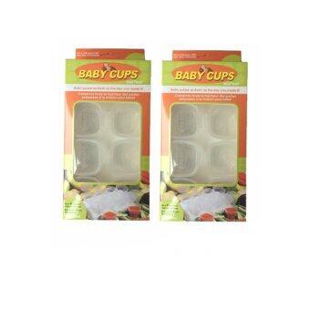 Baby Cups กล่องเก็บอาหารเสริม แช่แข็ง ขนาด 70 ml/2 oz 2 แพค