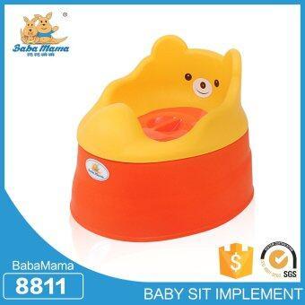 Babamama กระโถนโถสุขภัณฑสำหรับเด็กพลาสติก รูปหมี รุ่น 8811 สีเหลืองส้ม
