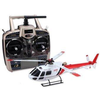 Astro WL toy เฮลิคอปเตอร์บังคับวิทยุ สเกล 3 ใบพัด รุ่น V931 Brushless Flybarless 6ch