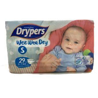 Drypers ผ้าอ้อมเด็กวีวีดรายน์ แบบเทปกาว คอนวีเนี่ยน ไซส์ S 1ฟรี1 (29s'*2)