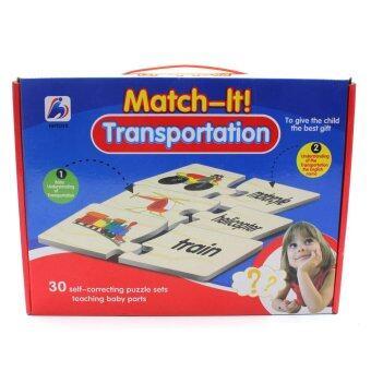 Toon World เกมจับคู่คำศัพท์ยานพาหนะ Transportation flash cards