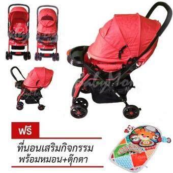 BabyMom Neolife รถเข็นเด็ก Jumbo ปรับเข็นได้ 2 ด้าน พร้อมหมอน ที่นอนกิจกรรม สีแดงเลือดหมู(Red)