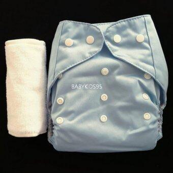 BABYKIDS95 กางเกงผ้าอ้อมซักได้ กันน้ำ TPU + แผ่นซับไมโครฯหนา3ชั้น (สีฟ้า)