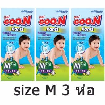 GOON ผ้าอ้อมเด็ก แบบกางเกง ไซส์ M (1ลัง X 3ห่อ) ห่อล่ะ 34 ชิ้น