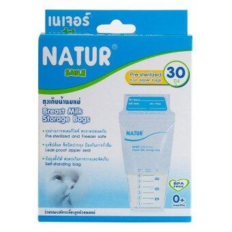 ขายยกลัง! Natur ถุงเก็บน้ำนมแม่ จำนวน 1 ลัง (มี 12 กล่อง กล่องละ 30 ถุง )