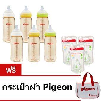 Pigeon ขวดนม PPSU รุ่น PG0056901 ขนาด 240 ml 6 ขวด สีชา + จุกเสมือนนมมารดา รุ่นพลัส Size L 2 อัน/แพ็ค 3 แพ็ค ฟรี กระเป๋าผ้า Pigeon