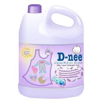 ขายยกลัง D-nee น้ำยาซักผ้าเด็ก กลิ่น Yellow Moon แบบแกลลอน ขนาด 3000 มล. (4 แกลลอน/ลัง)