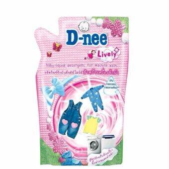 D-NEE ดีนี่ น้ำยาซักผ้าเด็ก ไลฟ์รี่ สูตรซักเครื่อง - ถุงเติม 600มล. – สีชมพู (แพ็ค 12 ถุง)