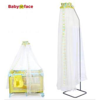 Babyface มุ้งกันยุงแบบคลุมเตียงทั้งหลังพร้อมฐานตั้ง รุ่น Net with Stand - สีเหลือง