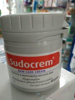 Sudocrem ซูโดเครม สกินแคร์ครีม ครีมทาผื่นผ้าอ้อม และ ผื่นต่างๆ ขนาด 60 กรัม (1 กระปุก)