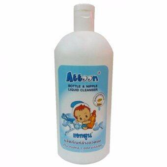 Attoon น้ำยาล้างขวดนมและจุกนม 1,000 ml. (1 ขวด)