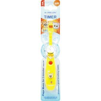 Dr. Phillips Sing A Song Timer Kids แปรงสีฟันดนตรี สำหรับเด็ก 3-7 ปี (Yellow)