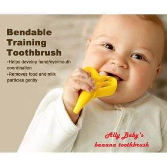 Ally Baby แปรงสีฟันกล้วย Banana Silicone Toothbrush
