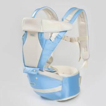 เป้อุ้มเด็ก Hip Seat Aiebao 59110053 สีฟ้าอ่อน