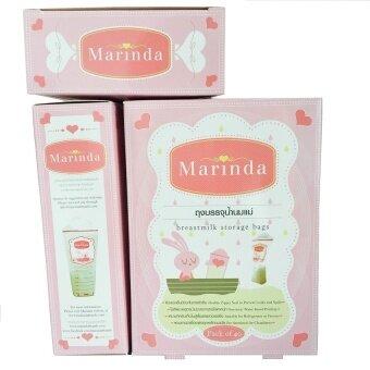 Marinda ถุงเก็บน้ำนมแม่ Marinda - ซิปล็อค 2 ชั้น ป้องกันการรั่วซึม บรรจุในกล่อง 3 กล่อง/120 ถุง