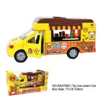 Rilakkuma รถไอศครีมริลัคคุมะ(Yellow)
