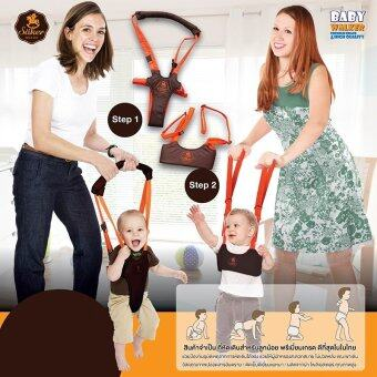 Saker อุปกรณ์ช่วยพยุงสำหรับเด็กหัดเดิน baby walker step 2 สีน้ำตาล