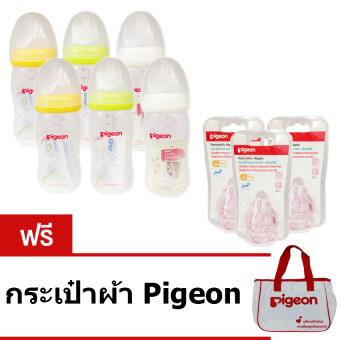 Pigeon ขวดนม PPWN รุ่น PG0086401 ขนาด 8 ออนซ์ 6 ขวด + จุกเสมือนนมมารดา รุ่นพลัส Size SS 2อัน/แพ็ค 3แพ็ค ฟรี กระเป๋าผ้า Pigeon