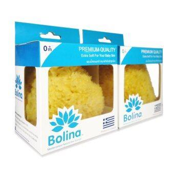 Bolina ฟองน้ำธรรมชาติ ขนาดใหญ่ แพ็คคู่ (image 1)