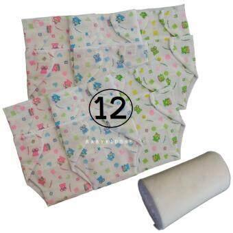 BABYKIDS95 กางเกงผ้าอ้อมสาลู (เป้าหนา) 12 ตัว+กระดาษเยื่อไผ่ เด็กแรกเกิด-1ขวบ คละลาย