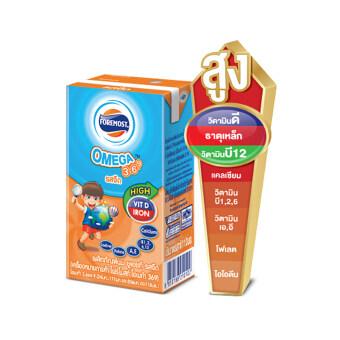 ขายยกลัง! โฟร์โมสต์ นม UHT สูตร Omega 110 มล. รสจืด (48 กล่อง/ลัง)
