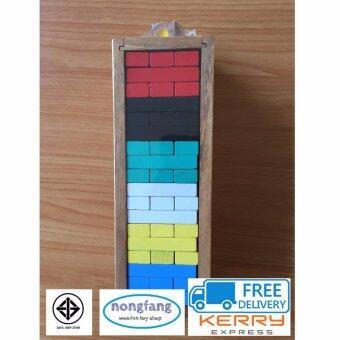 ของเล่นไม้ เกมส์ตึกถล่มสี ขนาดกลาง (Jenga Colour - M)