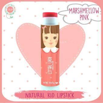 Littal Lady ลิปสติกจากธรรมชาติสีชมพู สำหรับเด็ก อ่อนโยน ปลอดภัย และไร้สารเคมีอันตราย