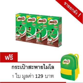 แนะนำ ขายยกลัง! Milo UHT Activ-Go 180 มล. (48 กล่อง) แถมฟรี Milo Bag จำนวน 1 ใบ ขายดี