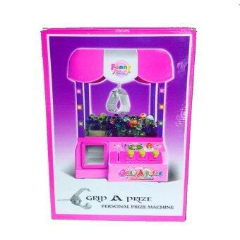 Rich Toy ตู้คีบตุ๊กตา GRIP A PRIZE (สีชมพู)