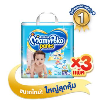 ขายยกลัง! Mamy Poko กางเกงผ้าอ้อม แพ็ค 3 รวม 228 ชิ้น รุ่น Extra Dry Skin ไซส์ M (สำหรับเด็กชาย) (image 0)